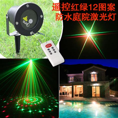 12in1 waterproof laser landscape lighting for outdoor