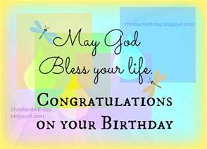 congratulations great birthday blesssings christian birthday free cards