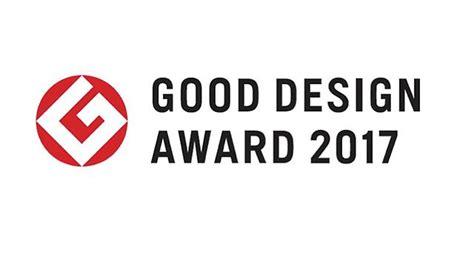 design what is it good for good design award japan institute of design promotion