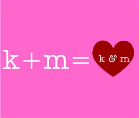 M A K m k driverlayer search engine