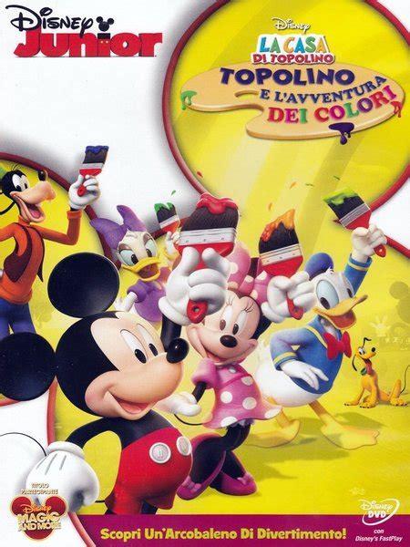 canzone la casa di topolino topolino e l avventura dei colori le recensioni di