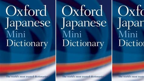 oxford japanese mini dictionary oxford japanese mini dictionary by jonathan bunt on eltbooks 20 off