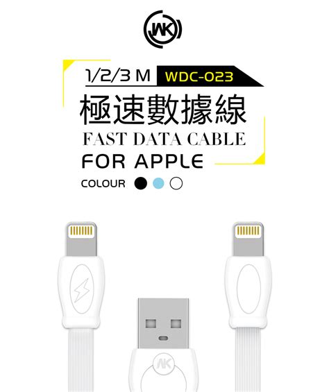 Wk Fast Kabel Type C 1m Wdc 023 Black wk fast kabel lightning 1m wdc 023 black jakartanotebook
