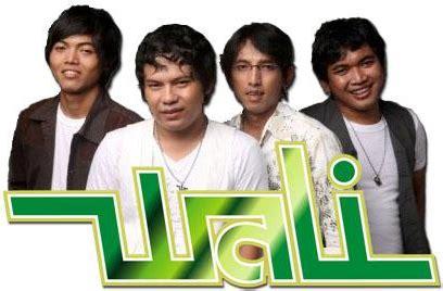 download mp3 wali band ada gajah download koleksi lagu mp3 band wali terbaru album