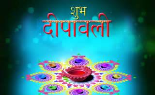 happy diwali 2014 hd wallpapers wallpapers   new hd wallpapers