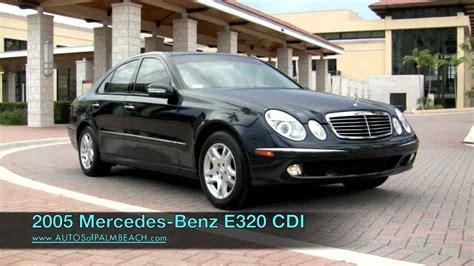 2005 mercedes e320 cdi 2005 mercedes e320 cdi turbo diesel a2682