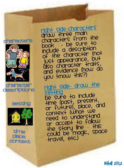 Brown Book Report book report