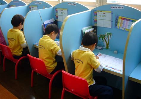 Isolation Room School by Isolation Room