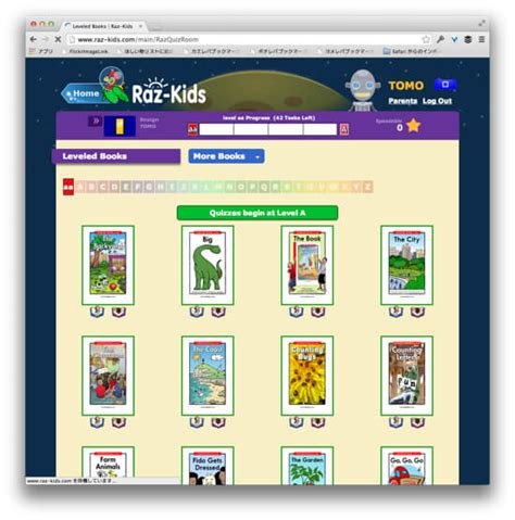 raz book room razkids bookroom 点力图库
