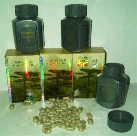 Obat Penggemuk Badan Kianpi obat penggemuk badan herbal kianpi pil ginseng alami