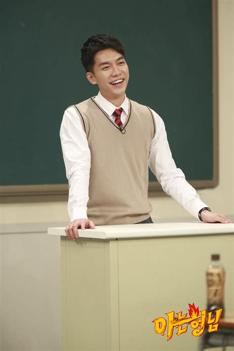 lee seung gi knowing brother lee seung gi knowing bros hq press photos everything lee