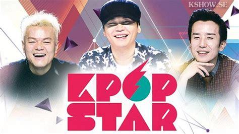 dramanice weekly idol engsub k pop star season 5 2015 full hd
