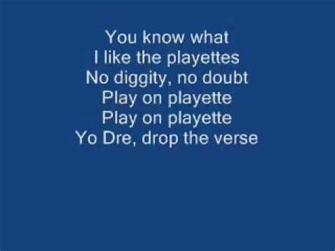 blackstreet no diggity lyrics no diggity black