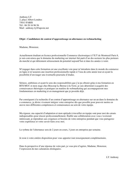 Exemple Lettre De Motivation Stage Webmarketing Lettre De Motivation License Aei Employment Application
