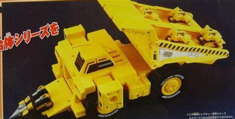 Dx Gear Dump Robo machine robo rescue dx gear dump robo