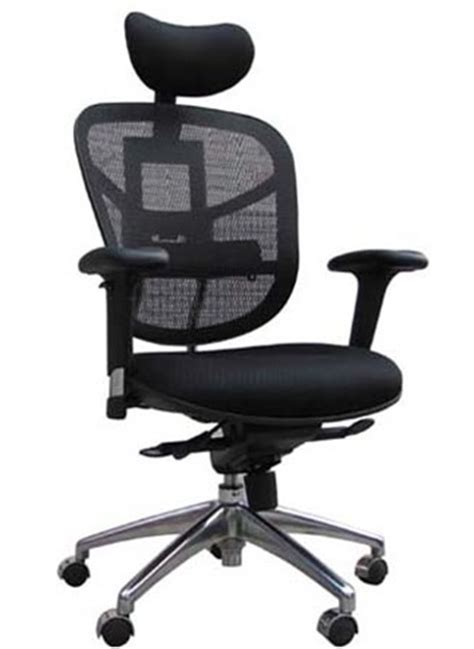 Office Chair Wiki wiki