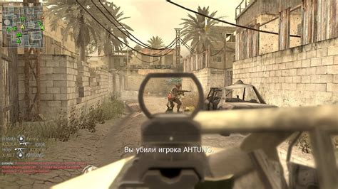 a for all time modern call of duty 4 modern warfare multiplayer hacks ps3