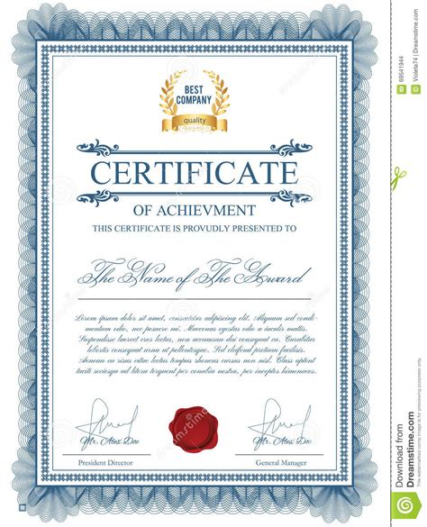 Certificate Template With Guilloche Elements Stock Vector Image 69541944 Personal Certificate Template