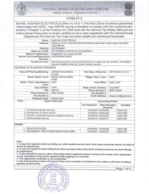 register service service tax registration certificate images