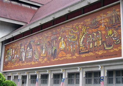 frieze depicting malaysian history   national museum
