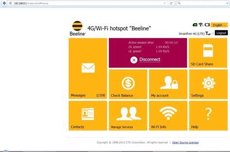 Wifi Bolt Bekas jual modem wifi bolt zte mf90 firmware b10 beeline