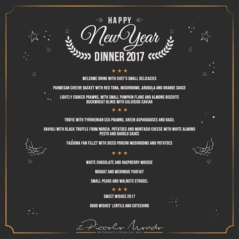 new year menu meaning new year s in rome il piccolo mondo restaurant