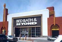 do bed bath and beyond coupons expire bed bath and beyond coupon print i have like 20 of these