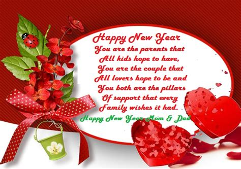 new year wishes to parents new new year 2016 wishes happy new year 2017