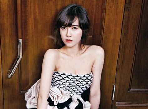 goo hye sun 2014 goo hye sun reveals she secretly dated a male celebrity