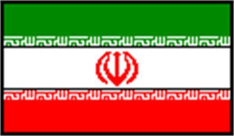 letteratura persiana alfabeto persiano