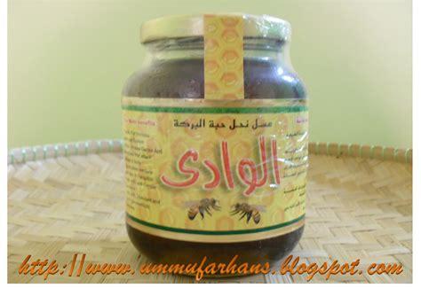 Kurma Iran Al Amir Amir Bam ummufarhans produk makanan terpilih