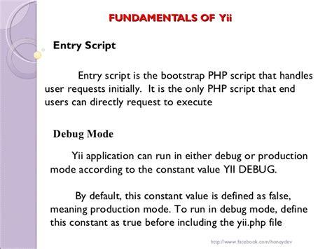 yii define layout yii php framework honey