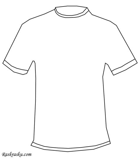 раскраска футболка майка Www Coloring Page