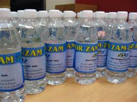 Harga Murmer Oleh Oleh Haji Gelas Air Zam Zam haji pasarbarubandung
