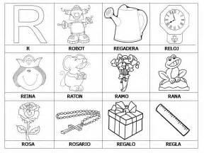 palabras e imagenes con la letra z ositos con la letra r para colorear imagui