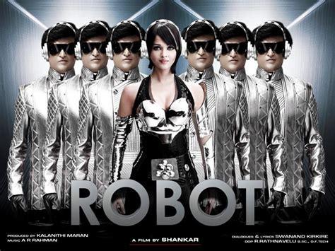 film robot all song あの噂のインド版ターミネーターを観てきた ラジニカーントのロボット 仮 インド映画通信 中国 新興国