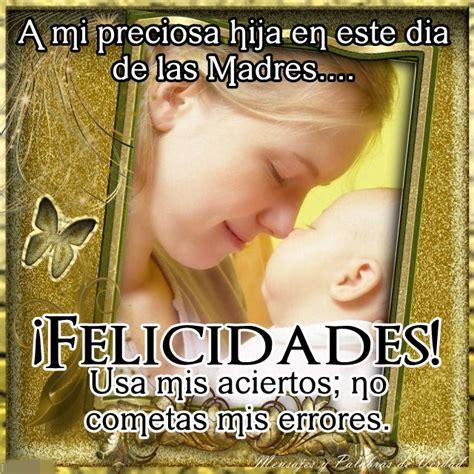 imagenes feliz dia hija mensajes y palabras de verdad dia de las madres imagenes
