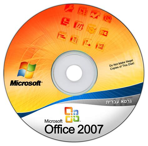 Microsoft Office 2007 Cd Psd By Eweiss On Deviantart Microsoft Office Cd Label Template