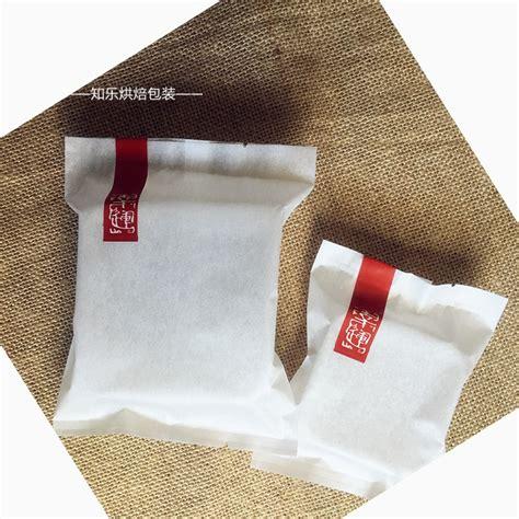 carta oleata per alimenti acquista all ingrosso sacchetto di carta oleata per