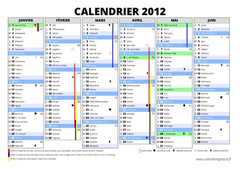 Calendrier Gratuit 2012 Telecharger Calendrier 2016 Excel Gratuit Hijri Calendar