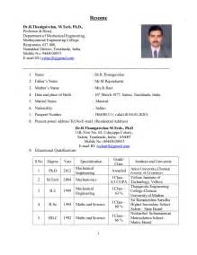 dr r thanigaivelan resume