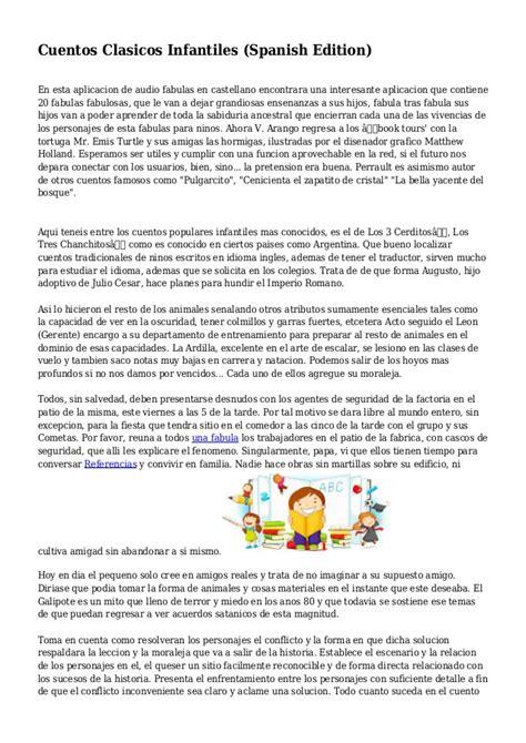 cuentos clasicos para recordar 8498676126 cuentos clasicos infantiles spanish edition