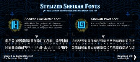 Letter Quest Breath Of The Breath Of The Stylized Sheikah Fonts By Calicostonewolf On Deviantart