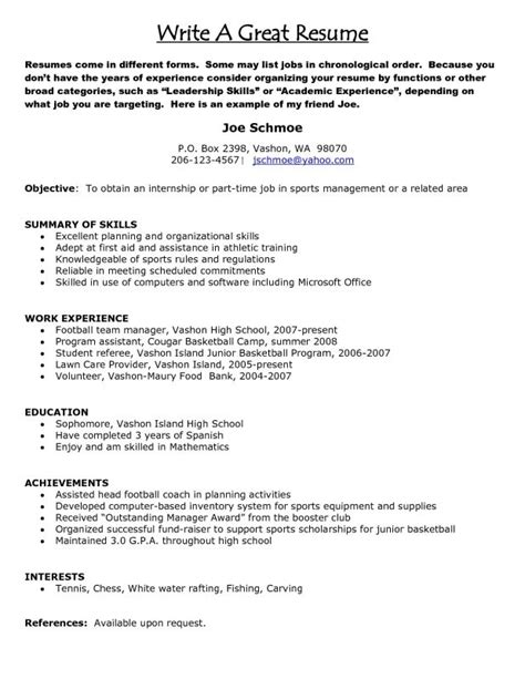 Building A Strong Resume   Best Resume Example