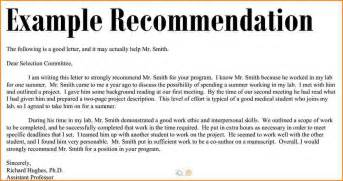 5 simple sample recommendation letter receipts template