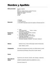 modelos de curriculum vitae para completar el rincon vago modelo de cv a completar
