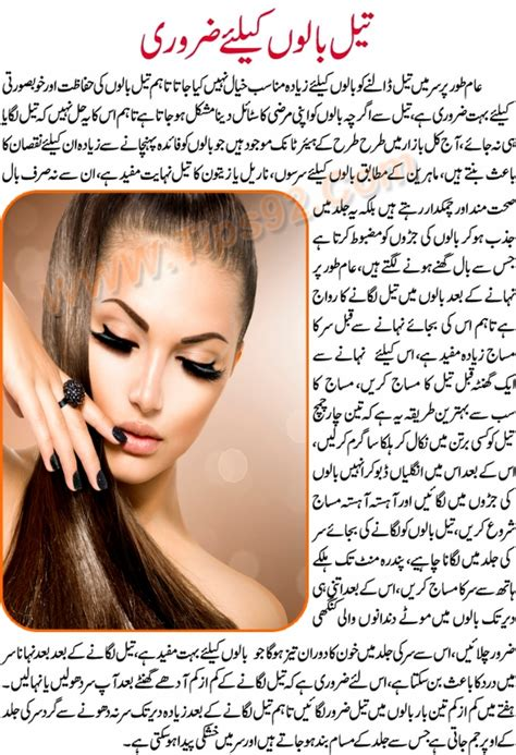 how to make easy hairstyles in urdu image gallery hair and beauty tips