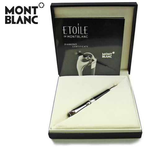 New Arrival Mont Blanc Slingbag 8819 2 montblanc etoile de montblanc ballpoint pen the finer things tt