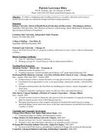 Physical education teacher resume samples