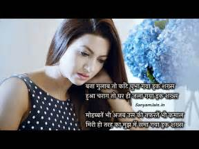 Very Touching Break Letter heart touching sad love breakup messages for boyfriend with images